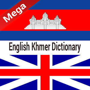 Download Khmer Dictionary APK to PC | Download Android APK GAMES & APPS to PC