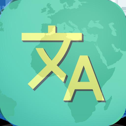 Multi Language Translator