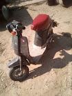продам мотоцикл в ПМР Suzuki Ran