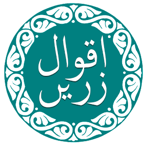 Download Aqwal e Zareen in Urdu for Windows Phone