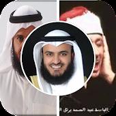 Download سورة يوسف تلاوات مبكية بدون نت APK to PC