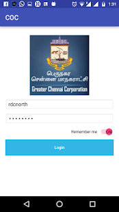 GCC - Greater Chennai Corp. - screenshot