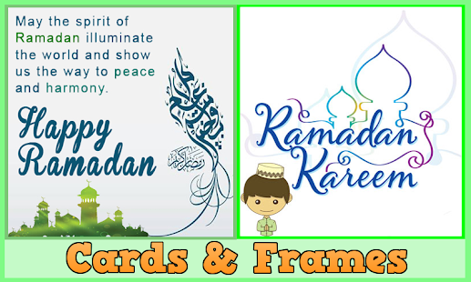 Ramadan: Cards & Frames - screenshot