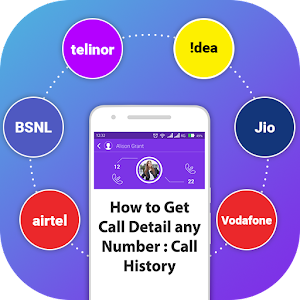 How to Get Call Detail any Number : Call History