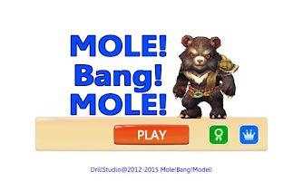 Screenshot of Mole! Bang! Mole!  3D