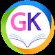GK in Hindi