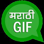 Marathi GIF Icon