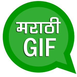 Download Marathi GIF For PC Windows and Mac