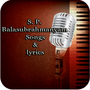 S. P. Balasubrahmanyam Songs - screenshot