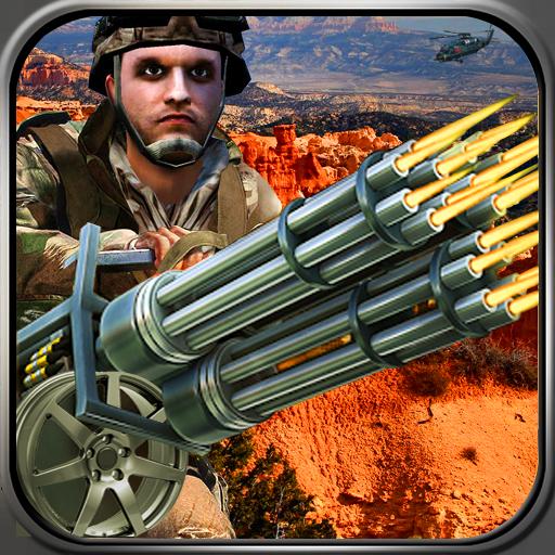 Desert Storm Gunner Shooting (game)