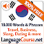 Learn Korean Vocabulary Free