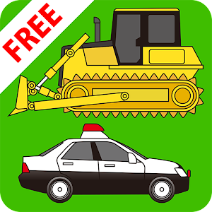 Working car Boo Boo [Free]