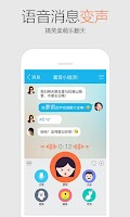 Screenshot of QQ