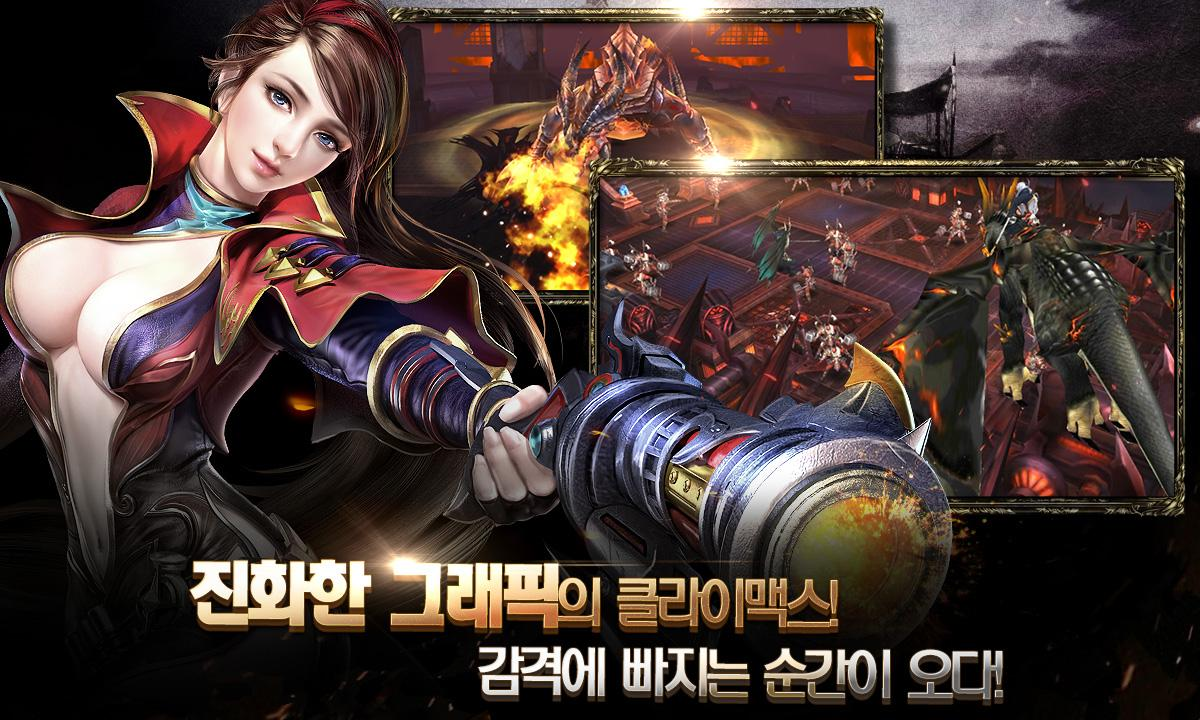 아리아 레전드(Aria Legend) Screenshot 4