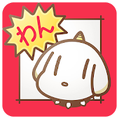 Download マンガワン-毎日更新!最新話まで全話読める無料漫画 APK for Android Kitkat
