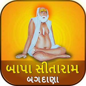 Bapa Sitaram Bagdana for PC-Windows 7,8,10 and Mac