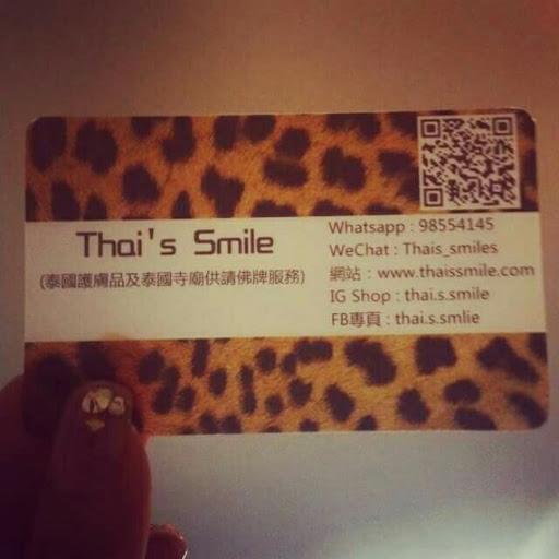 ღ.Thai 's Smile.ღ