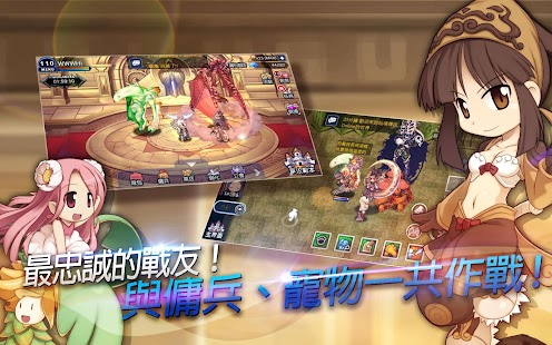 Game RO仙境傳說 : 英雄戰役(PVP) APK for Kindle