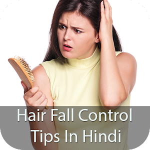 Hair Fall Control In Hindi