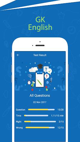 General Knowledge - Quiz Screenshot