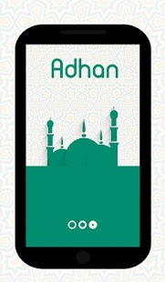 Listen to adhan sounds (athan)- screenshot thumbnail