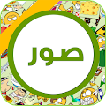 App صور Photos APK for Kindle