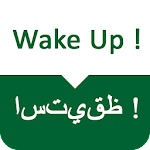 English Arabic bilingual APK Image