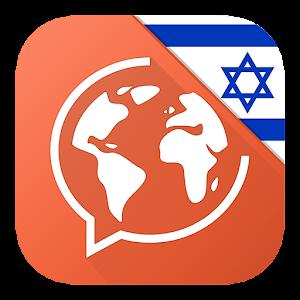 Изучайте иврит язык