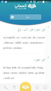 Almaany english dictionary APK for Bluestacks