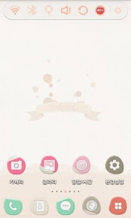 Pink Pebble Launcher Theme - screenshot