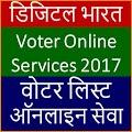 App Voter Online Services-India APK for Kindle