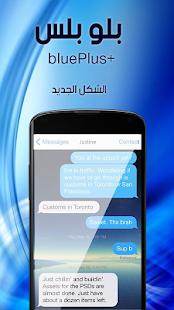 App واتس اب أزرق بلس الجديد APK for Kindle