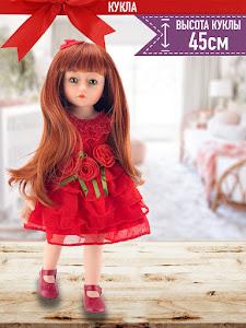 """Кукла серии """"Город Игр"""" 45 см, красный"""