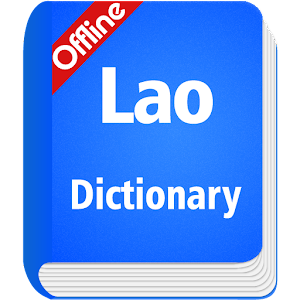 Lao Dictionary Offline for PC-Windows 7,8,10 and Mac