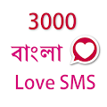 Download Bangla Love SMS APK for Android Kitkat
