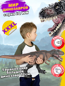 "Игрушка-фигурка серии ""Город Игр"", D9.1"