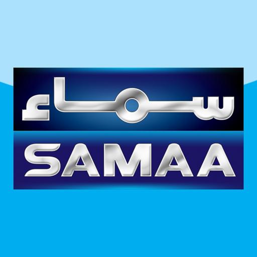 Samaa News App (app)