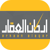 App اركان العقار APK for Windows Phone