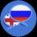 App Russian English Translator APK for Kindle