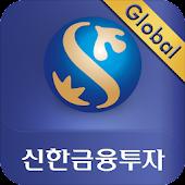 Download Full 신한금융투자 신한i Global 2.1.4 APK