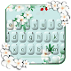 Girly Charming Floral Keyboard Theme APK