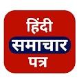 Hindi News - All Hindi News Up Bihar apk