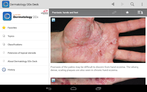 Dermatology DDx- screenshot thumbnail