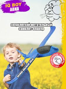"""Набор серии """"Летние забавы"""", D0002/10011/синий-2"""