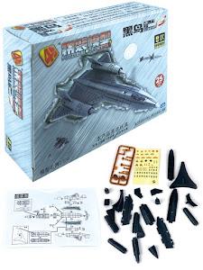 "4D Пазл cерии ""Город Игр"" самолет ""SR-71 Blackbird"" S"