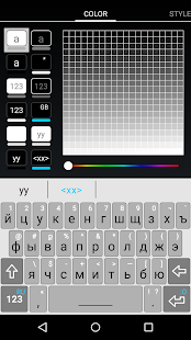 Magic Keyboard (Paid version) - screenshot