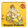 Ganesh Chaturthi Photo Frame 2017 APK for Bluestacks