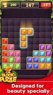 Block Puzzle Jewel- screenshot thumbnail