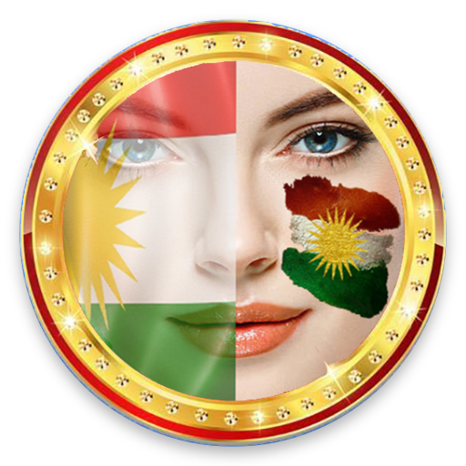 Kurdish Flag (Unreleased) (app)