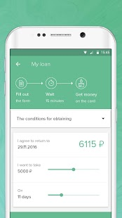 App UBANK version 2015 APK